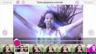 Like,TikTok |ПЕРЕХОДЫ,ЛУЧИ,ПОМЕХИ~Video Star~IOS•