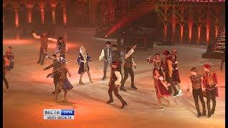 «Ромео и Джульетта» в Сочи: Тотьмянина переживает, Ягудин плачет