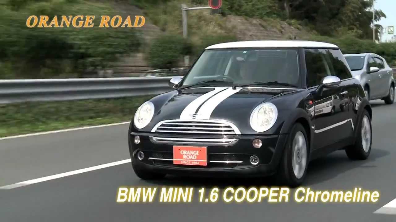 Bmw mini 1 6 cooper chrome line youtube for Chrome line exterieur bmw