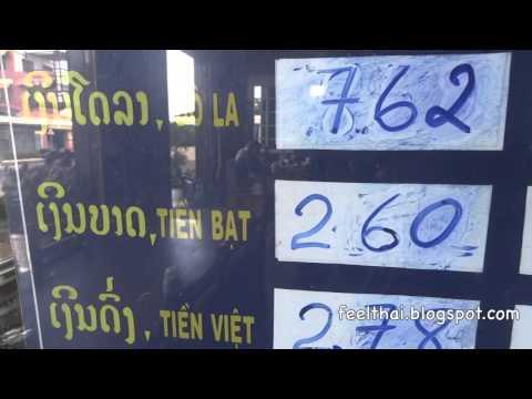 รู้จักคำศัพท์เงินภาษาไทย ลาว เวียด อัตราแลกเปลี่ยนเงินบาท กีบ ด่ง