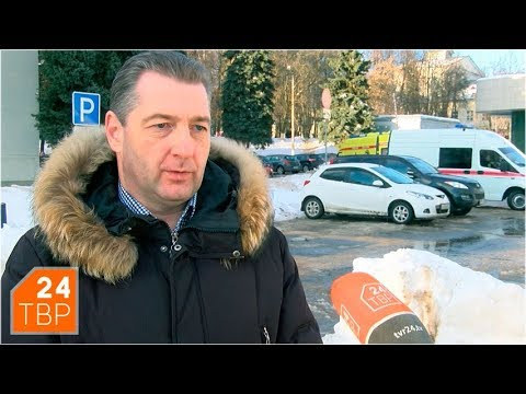Сообщения о «минировании» пришли по электронной почте   Новости   ТВР24   Сергиев Посад