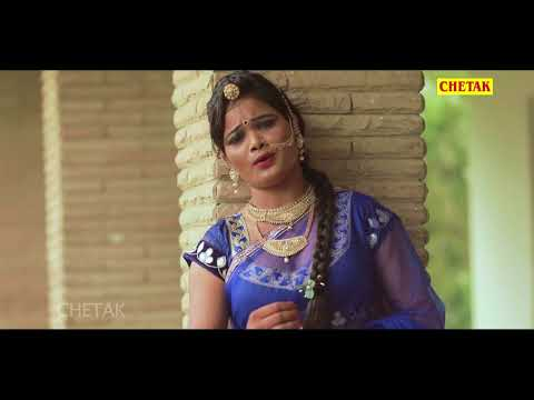 न्यू सुपरहिट राजस्थानी सांग २०१७ | Konse Chand Pe Ja Bethi कदर भूलगी यारा की | मैना मेवाड़ी  |