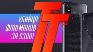Топовый смартфон за 300$ - реальность! Динамики будущего. Секрет успеха Huawei! | Техно Тренды №8
