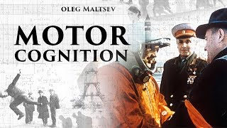 Ph.D. Oleg Maltsev. Motor cognition: the key to the championship. Introductory lecture.