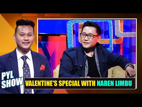 Singer Naren Limbu in PYL Show | 13 February 2021