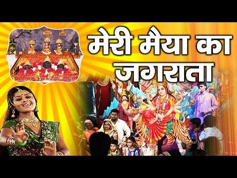 Maiya Ka Mandir || Meri Maiya Ka Jagrata || Tanushree || Navratra Bhajan # Ambey Bhakti