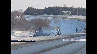 Шесть человек погибли в аварии с автобусом на трассе из Красноярска в Шерегеш