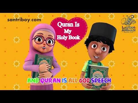 ISLAM   islamic song from album bismillah song