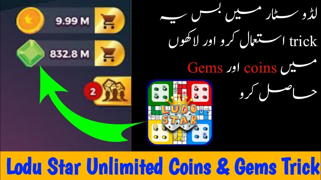 how to get coins in ludo star 2