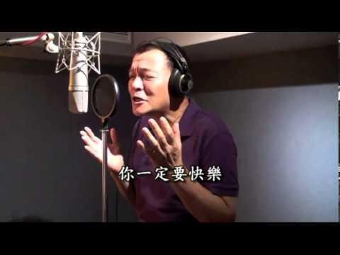邰肇玫 生日快樂 KALA - YouTube