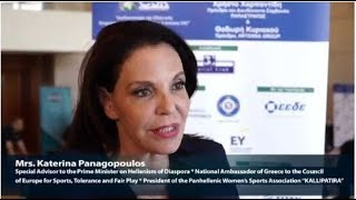 2018 8th Annual Capital Link CSR Forum - Mrs. Panagopoulos Interview