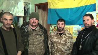 Бойцы отдельного штурмового батальона ВС Украины