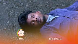 Chembarathi | Premiere Episode 530 Preview - Sep 24 2020 | Before ZEE Keralam