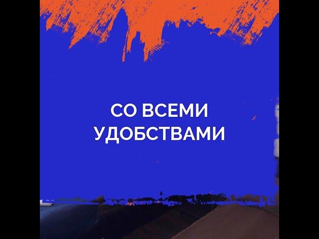 Гостеприимство в любое время года! Гостиница Концерт около станции метро Семеновская.