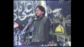 Zakir Iqbal Shah bajar waqia saeed