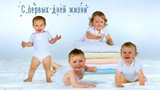 Я родился. Детский безфосфатный стиральный порошок.  Стирка детских вещей(Я родился - стиральный порошок для детского белья с первых дней жизни. Я родился - входит в премиальную линей..., 2015-12-29T12:05:35.000Z)