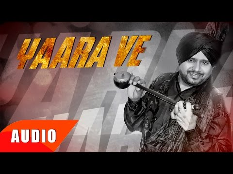 Yaara Ve  Full Audio Song   Karamjit Anmol  Punjabi Song Collection  Speed Records