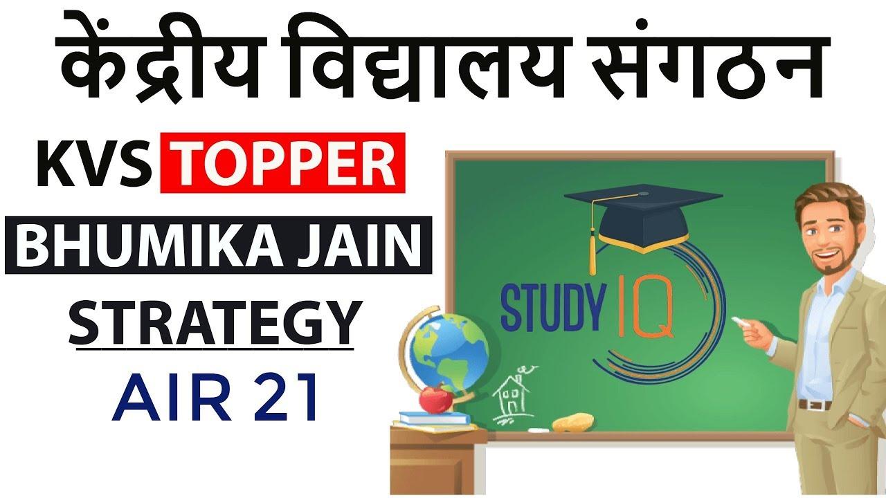 Download KVS Topper AIR 21 Bhumika Jain - How to prepare for PRT, PGT, TGT, KVS teachers' recruitment exams