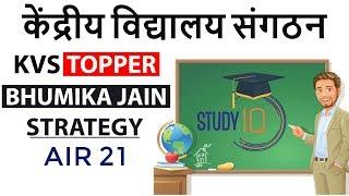 KVS Topper AIR 21 Bhumika Jain - How to prepare for PRT, PGT, TGT, KVS teachers' recruitment exams