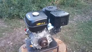 Двигатель 16 л.с. со шкивом и муфтой сцепления (Вариатор) Weima WM190F