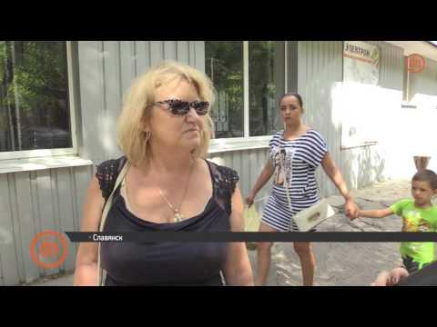 знакомства город славянск украина