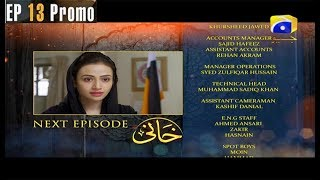 Khaani Episode 13 Teaser | Khaani Episode 13 Promo | Khaani New Episode