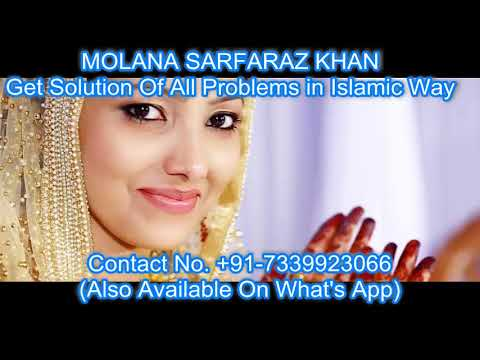 Pyar Mein Pagal Karne Ka Powerful Wazifa, Control in 1 Day