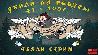 Русская Рыбалка 4 с Алексей BoJIoCaTbIu   :  Осетр после ребутов