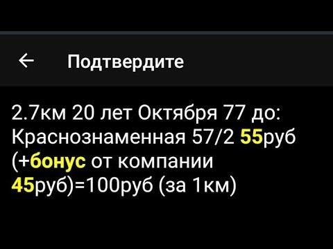 Грандиозные перевоплощения ГК Везёт в Воронеже.