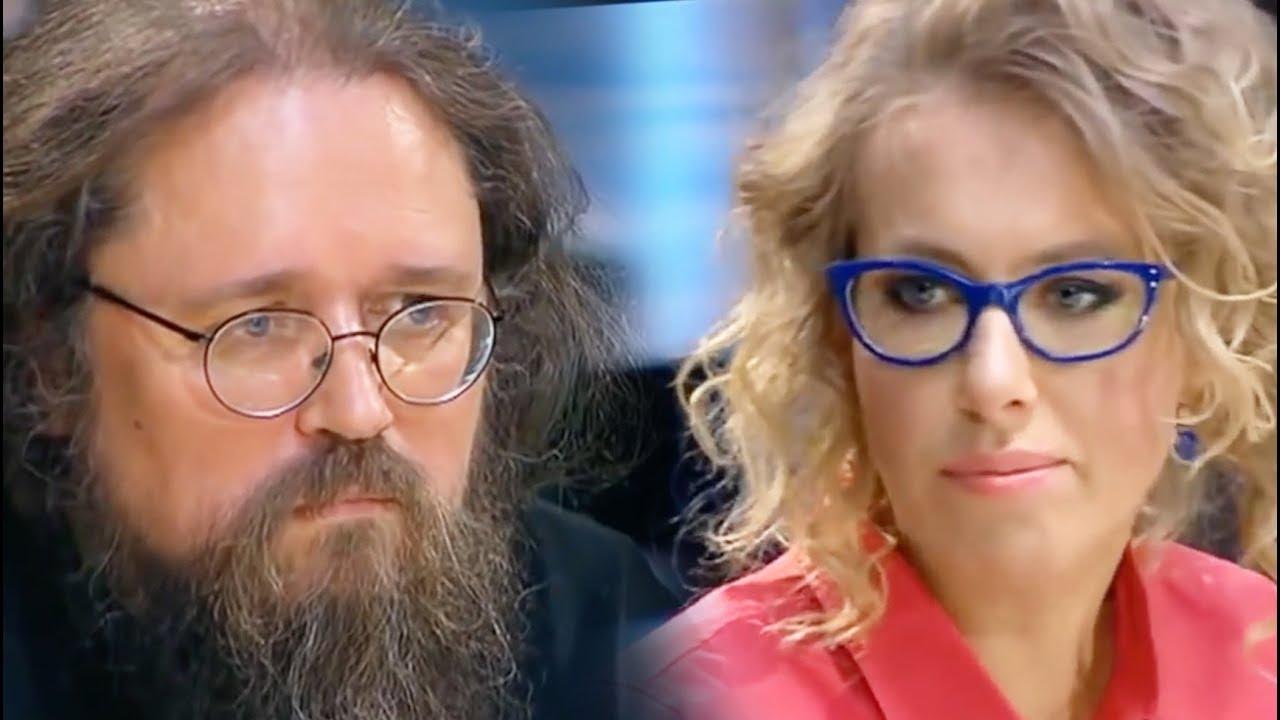 Андрей Кураев и Ксения Собчак!