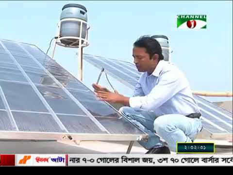 F Cubed Bangladesh Solar Water Purification panels