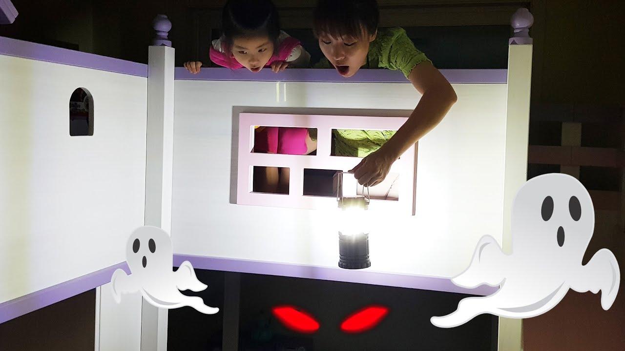 유령이 돌아다녀요!! 서은이와 유준이의 유령 하얀천 놀이 신비아파트 램프 반전주의 White Cloth Ghost and Lamp for Kids