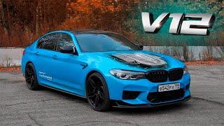 V12 Twin Turbo в BMW G30. Лучше чем M5 F90?