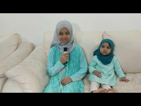 Cutest video: Fatima is reciting Surah Al-Fatiha
