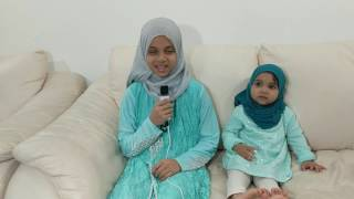 Cutest video: Fatima is reciting Surah Al-Fatiha with Maryam Masud