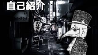 バーチャルYouTuber鶸ちゃん!活動開始!#1