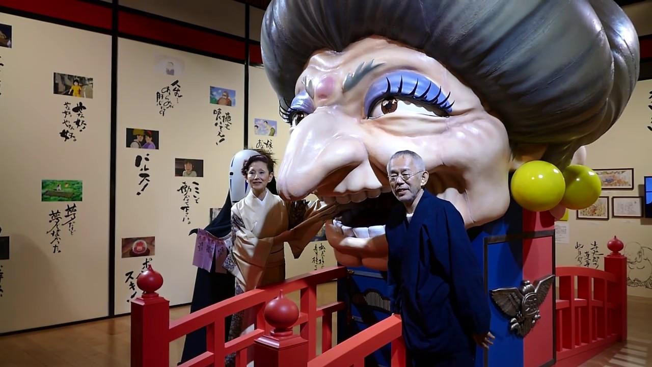 Spirited Away Cast Members At Tokyo S Toshio Suzuki And Ghibli Exhibition Raw Video Youtube