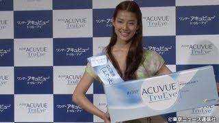 【TNS動画ニュース】すみれが「ワンデー アキュビュー」新CMに出演! ワンデーアキュビュー 検索動画 24