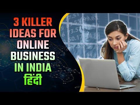MINDSET & TIPS FOR ONLINE BUSINESS IN INDIA - How to make passive income in Hindi