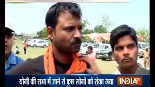 Nobody can enter after wearing black dress in the meeting organized by UP CM yogi Adityanath
