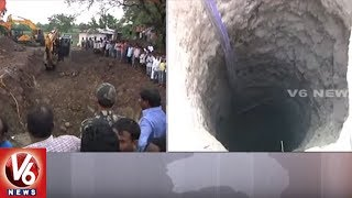 2 Year Old Baby Falls Into Borewell In Vikarabad   Rescue Operation Continues   V6 News