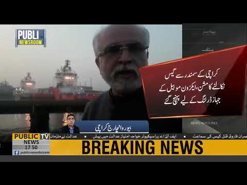 Exxonmobil ships reached in Karachi for gas drilling