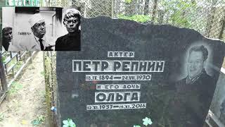 Ваганьковское кладбище #4