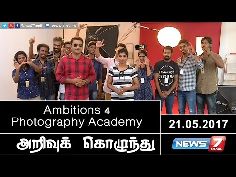 Ambitions 4 Photography Academy | Arrivu Kozhunthu | News7 T