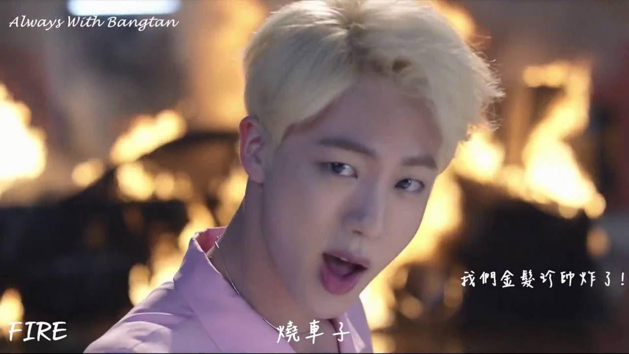 【BTS防彈少年團】那些年大黑在MV裡燒過的東西x幕後花絮 - YouTube