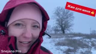 Зимняя рыбалка с мужем Как всё прошло ХИТ Гастротур на льду