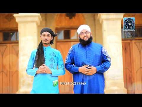 Zah e Muqaddar By Shahroz Malbari & Kashan Malbari 2017