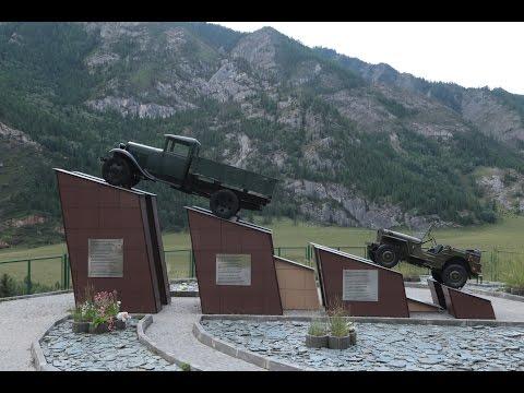 Алтай 2016 5 я часть. (долина Чулышман, водопад Учар, перевал Кату Ярык, долина Мульты ).