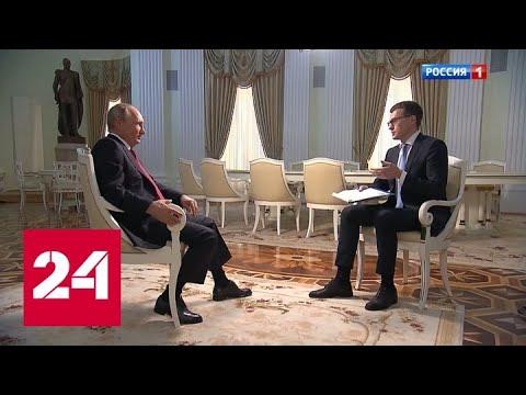 Это внутренний кризис: Путин высказался о протестах в США // Москва. Кремль. Путин от 14.06.2020