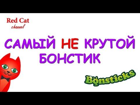 украинский базовый